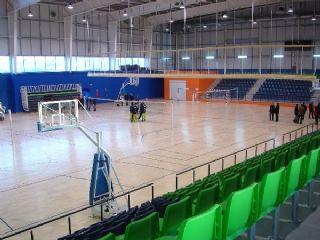 avila basketball court